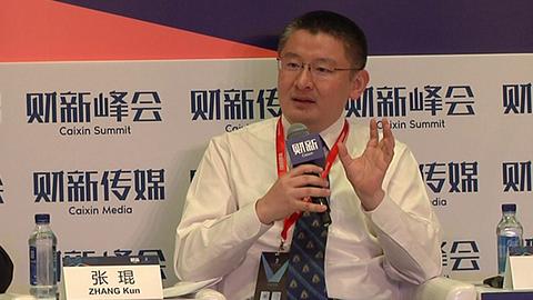 【峰会·观点】张琨:互联网医疗的发展最终将实现融合