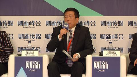 【峰会·观点】任洪斌:建议给地方投资环境评级来改善营商环境