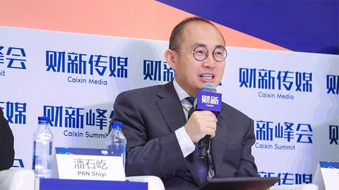 【峰会·观点】潘石屹:中国房地产总值是国有资产的七倍