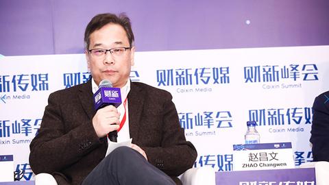 【峰会·观点】赵昌文:不能对能源转型抱有过高期望