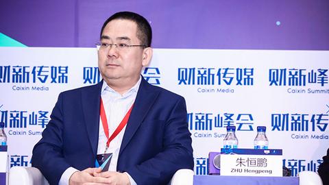 【峰会·观点】朱恒鹏:40年来中国医疗资源配置一直跟着行政等级走