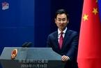 APEC峰会未发表领导人宣言 外交部澄清原因