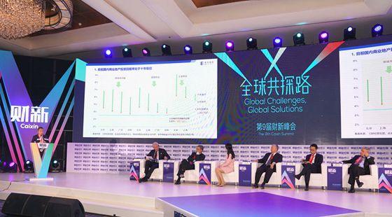 专题讨论:中国金融开放与全球投资