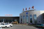 乌鲁木齐机场改扩建工程获批 总投资421亿元