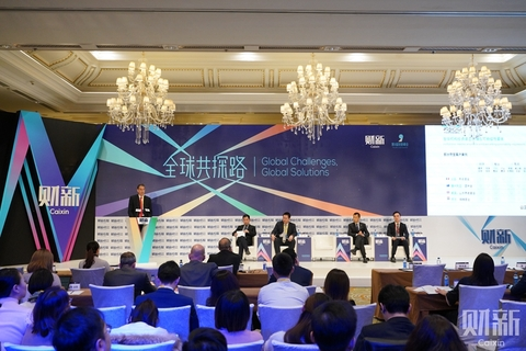【2018中国ESG论坛】坚守长期价值,提速责任投资
