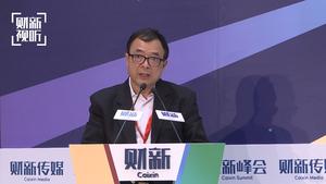 【峰会·观点】陈文辉:ESG投资现阶段还面临数据不足等问题