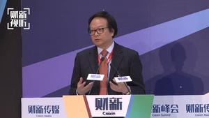 【峰会·观点】徐林:建议政府出钱建立母基金,引导企业进行ESG投资
