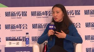 """【峰会·观点】李一诺:女性权利""""一步到位""""的好与不好"""
