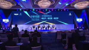 【峰会·观点】张承惠:政府过多干预经济的两个原因