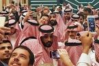 沙特外长否认王储继承权动摇 称CIA指控缺乏实据