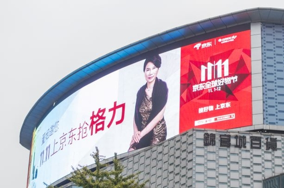 AI Mistakes Bus-Side Ad for Famous CEO, Charges Her With Jaywalking