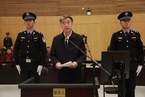 辽宁原副省长刘强受审 赐与他人财物停止拉票贿选