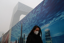 京津冀将出现新一轮重污染天气