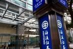 香港高院冻结郭文贵70亿海外资产 包括海通证券股权等资产