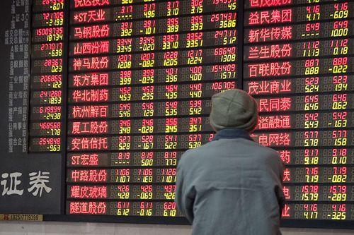 券商预测2019:经济继续下行 股市迎来转折点?
