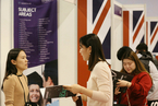 部分英国大学联合拒收中国学生?真相并非如此