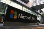 T早报|微软正式发布Chromium版Edge浏览器;微信灰度测试公众号付费阅读;2019年全球半导体行业总营收下滑11.9%