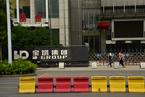 宝塔财务公司未兑付票据175亿元 宁夏政府已入驻处理