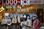 拯救韩国经济