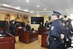携程亲子园虐童案宣判 八名原告人获刑