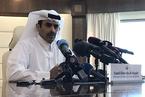 卡塔尔宣布明年1月退出OPEC  专注天然气生产