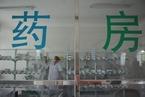 中国新药临床试验数量大幅增加 医院准备好了吗?