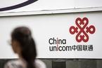 Arm物联网平台落地中国联通 共同增加软件收入