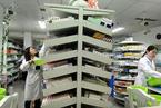 卫健委力推中国卫生技术评估体系建设 参与医保定价