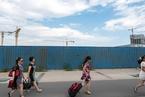 北京人口蓝皮书:外来人口集中在四环到六环区域