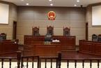 河南一村民因举报不实被诉寻衅滋事 法庭激辩是否构罪