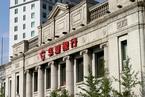 261亿逾期90天以上贷款未入不良 华夏银行再融资遭监管问询