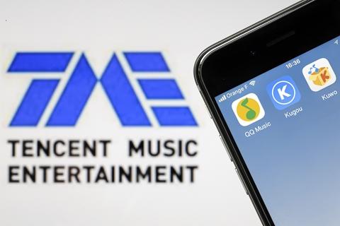 腾讯音乐纽交所上市 估值212亿美元