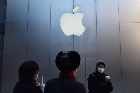 T早报 腾讯音乐上市首日涨7.69%;高通称苹果继续在华销售侵权iPhone违反法院禁令;B站收购网易漫画