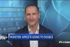 【华尔街原声】分析人士:3年内苹果股价将翻番