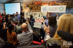 气候大会直击:抗议者大闹美方发布会 化石能源政策遭谴责
