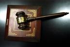 敲诈勒索政府部门 黑龙江一夫妇获刑13年