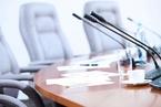 中央纪委驻证监会纪检监察组:强化对证券交易所和行业协会监察监督