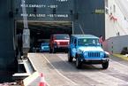 中国暂停对美产进口车加征关税三个月 将提振市场信心