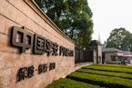 中国平安完成首笔股份回购 成交均价每股80元