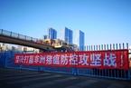习近平对非洲猪瘟疫情作出批示  天津强化责任落实