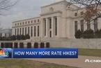 【华尔街原声】下周前瞻:美联储是否进行今年第四次加息?