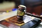 拒不配合调查取证 山东一公安局被法院罚款10万元