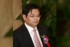 中船重工原总经理孙波被双开 滥用职权致国家利益受特别重大损失