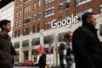 【华尔街原声】继亚马逊之后 谷歌在纽约扩建总部