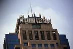 违规开单据损失超2000万元 中铝香港原总裁获刑