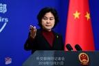 外交部:敦促美方停止在网络安全问题上对中国诬蔑抹黑