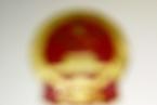 广东查处新丰县练溪托养中心虐待被托养人员案:20人被追刑责 107名公职人员被问责