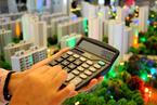 楼市观察 二线城市房贷利率大面积下调