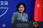 """韩国拟删除""""将朝鲜和朝军视为敌人""""表述 中方:支持"""