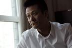 束昱辉传销获刑九年 权健被罚1亿元
